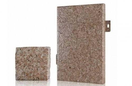 张家口仿石材铝单板厂家